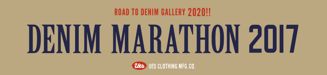 UES DENIM GALLERY 2020